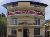 Берег Анапы, отель