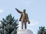 Площадь им. В. И. Ленина