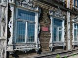 Аптека Крюгера, памятник архитектуры, начало XX в.