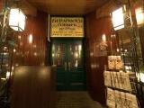 Уголок Святого Патрика, бар