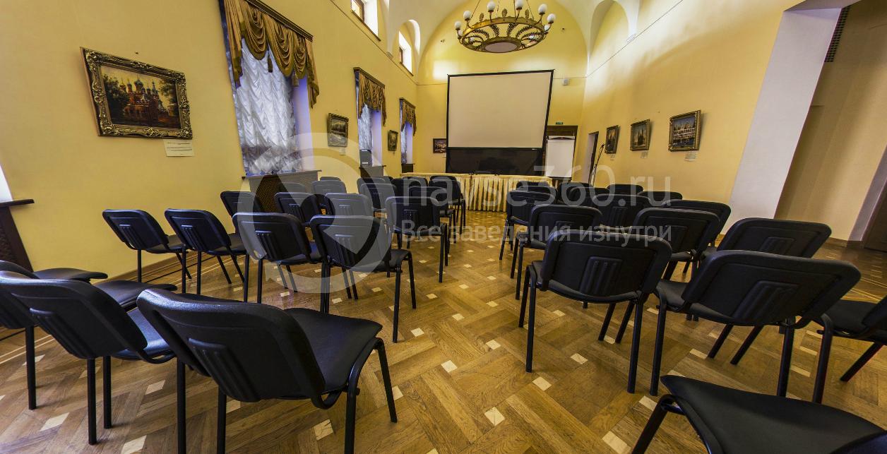 Конференц-зал в Зимнем театре