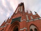 Калининградская областная филармония