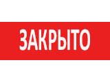"""Автотехцентр """"Юго-Западный"""""""