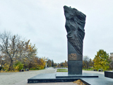 Преемственность поколений, памятник металлургам