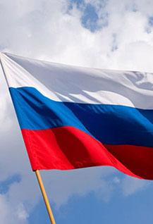 День России и День города