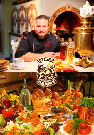 Званный ужин по-русски
