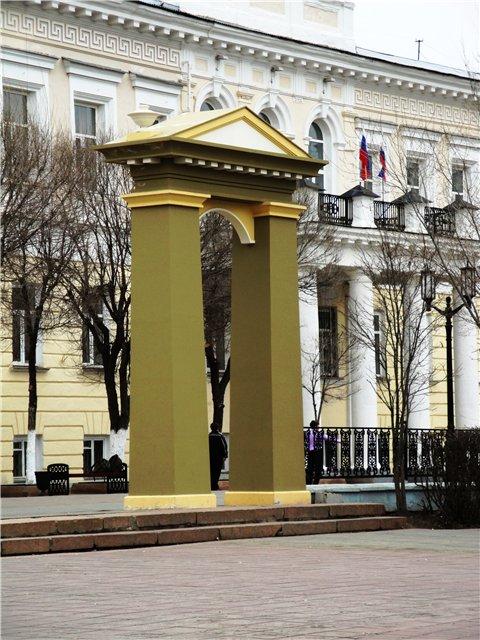 Вход в Сквер им.Ленина