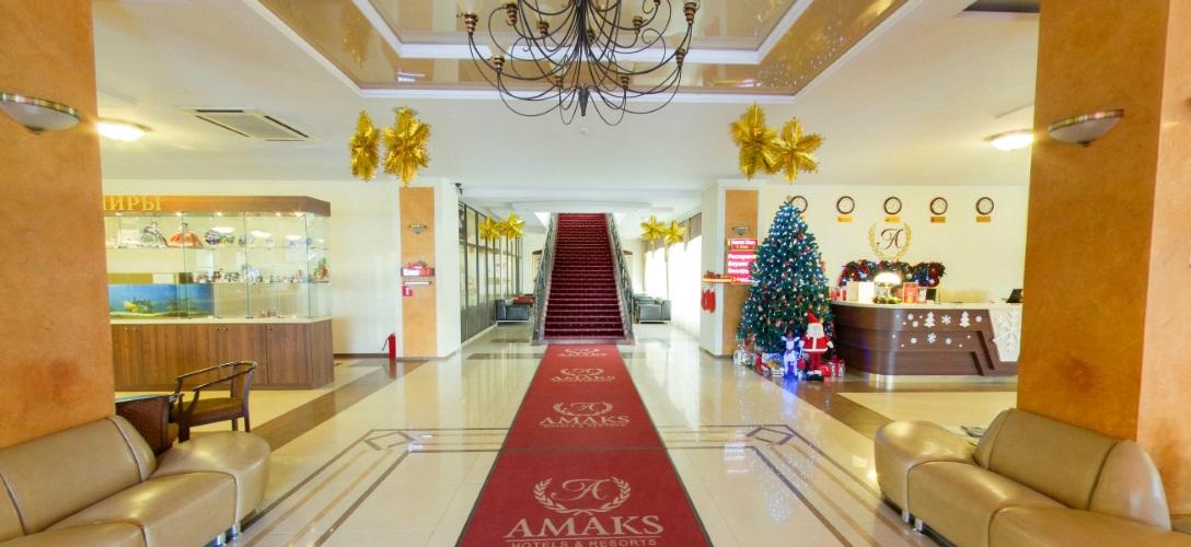 AMAKS, конгресс-отель