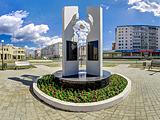 Памятник героям-ликвидаторам радиационных аварий