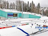 Горный кластер, Комплекс для соревнований по лыжным гонкам и биатлону «Лаура»