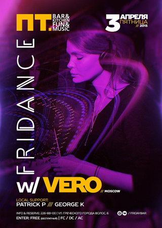 Fridance / Vero