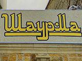 Шаурма, магазин по продаже фасфудной продукции