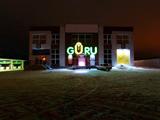 GURU, кафе-клуб