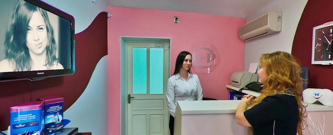 Стоматология Дент-Реал, Краснодар