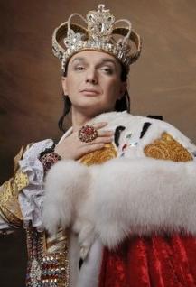 Шоу Гии Эрадзе в Казанском цирке