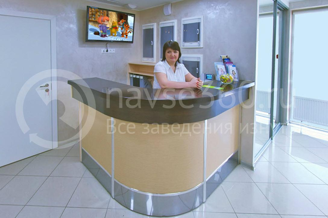 Семейная стоматология Моя Семья Краснодар, ресепшн