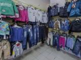 Baby Line, магазин детской одежды