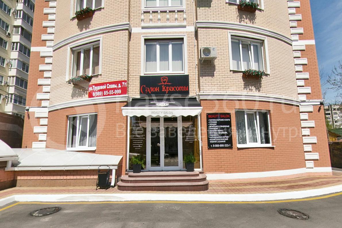 Салон красоты GH Beauty, Гидрострой, Краснодар, фасад