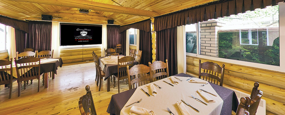 Банкетный зал ресторана Gross House Краснодар