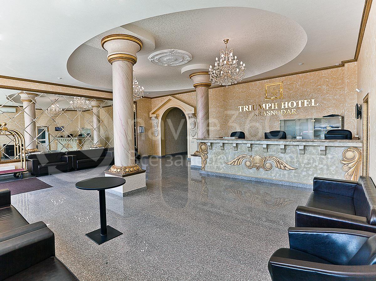 гостиница краснодар триумф отель 28