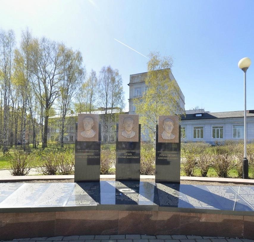 Памятник воинам, погибшим в Афганистане и Чечне
