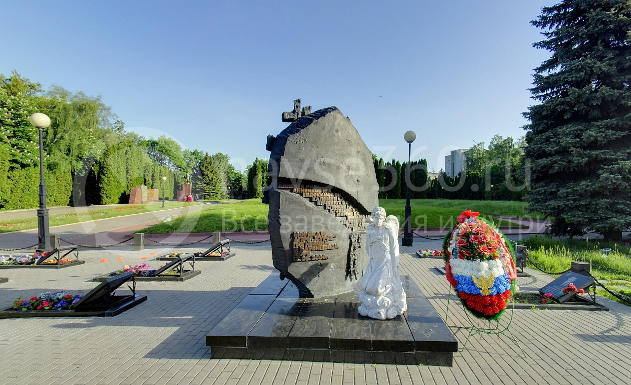 морякам АПРК «Курск»
