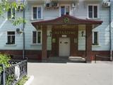 Металлург, гостиница
