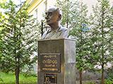 Бюст Г.Н. Флёрову