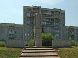 Единый Кузбасс, сквер