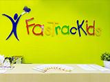 FasTracKids, академия раннего развития детей