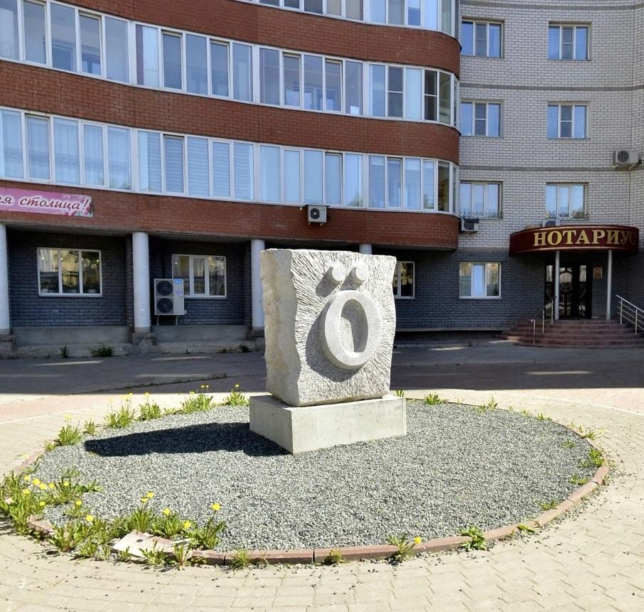 Центр Коми культуры г. Сыктывкара (Center of Komi cultures of Syktyvkar)