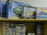 The Simple Hobby Shop, масштабное моделирование