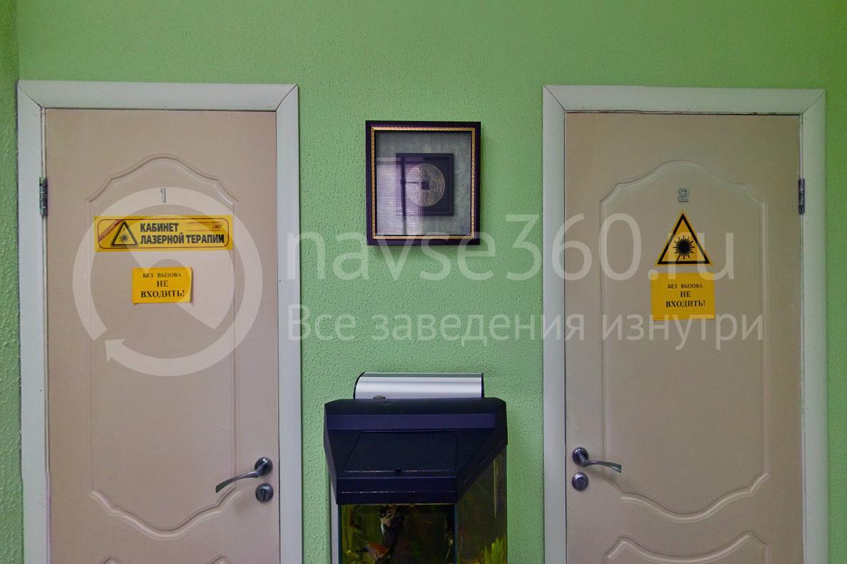 Внутренние помещения медицинского лазерного центра