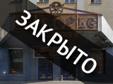 Подворье, ресторан славянской кухни