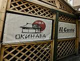 Окинава, ресторан