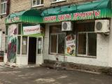 Барыня, кулинария