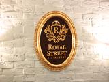 Royal Street, ресторан