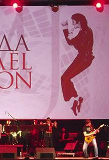 Легенда – Michael Jackson