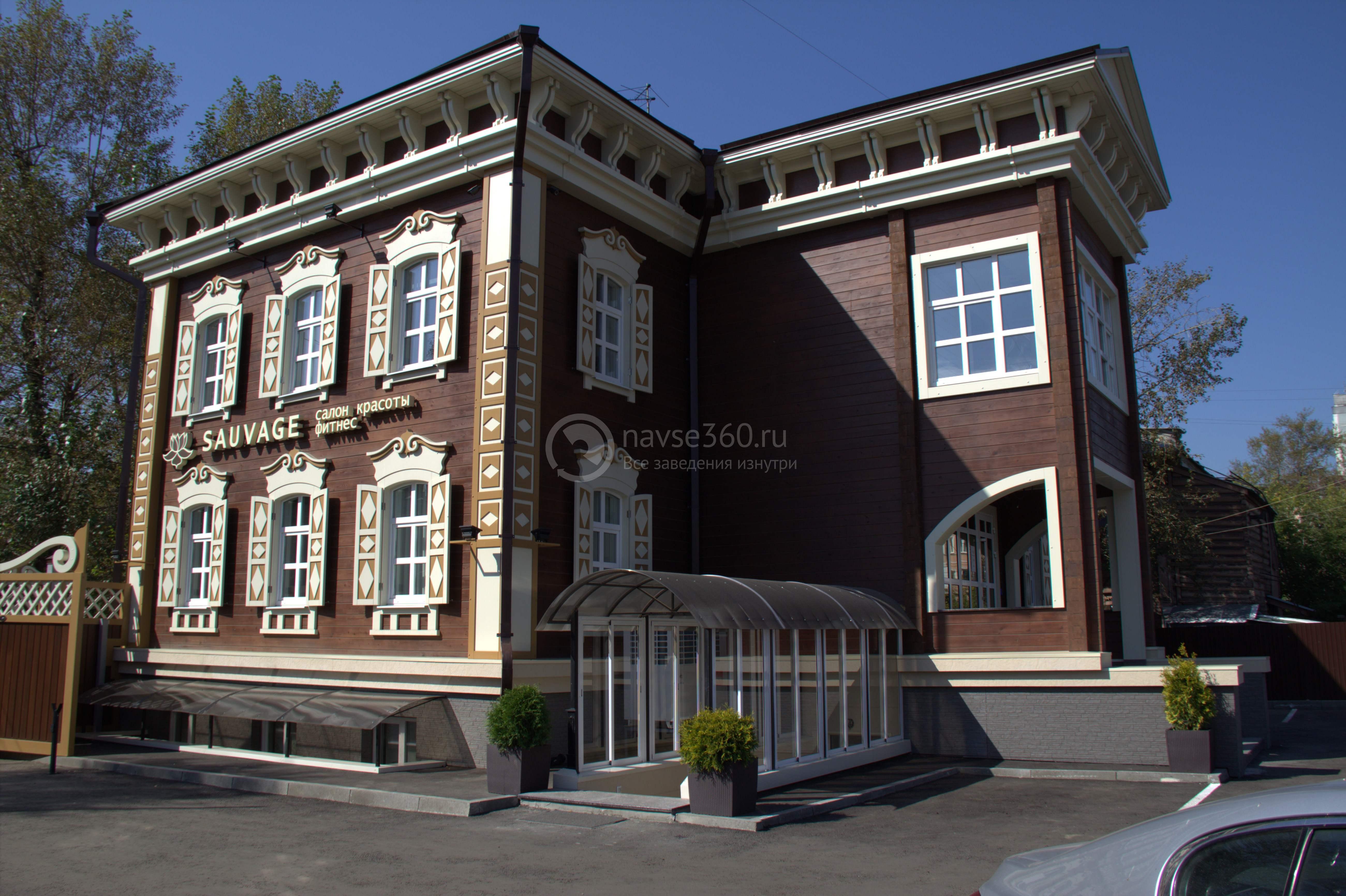 салоны крастоты Иркутска