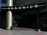 Иллюзиум, кинокомплекс