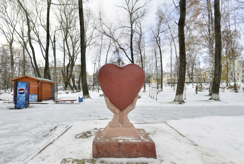 "Скульптурная композиция ""Сердце"""