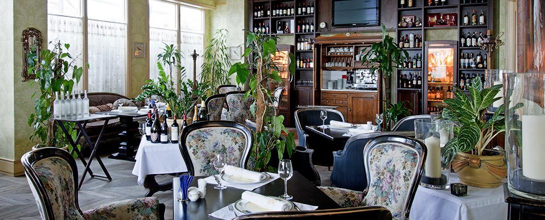 Ресторан Акварели, Краснодар