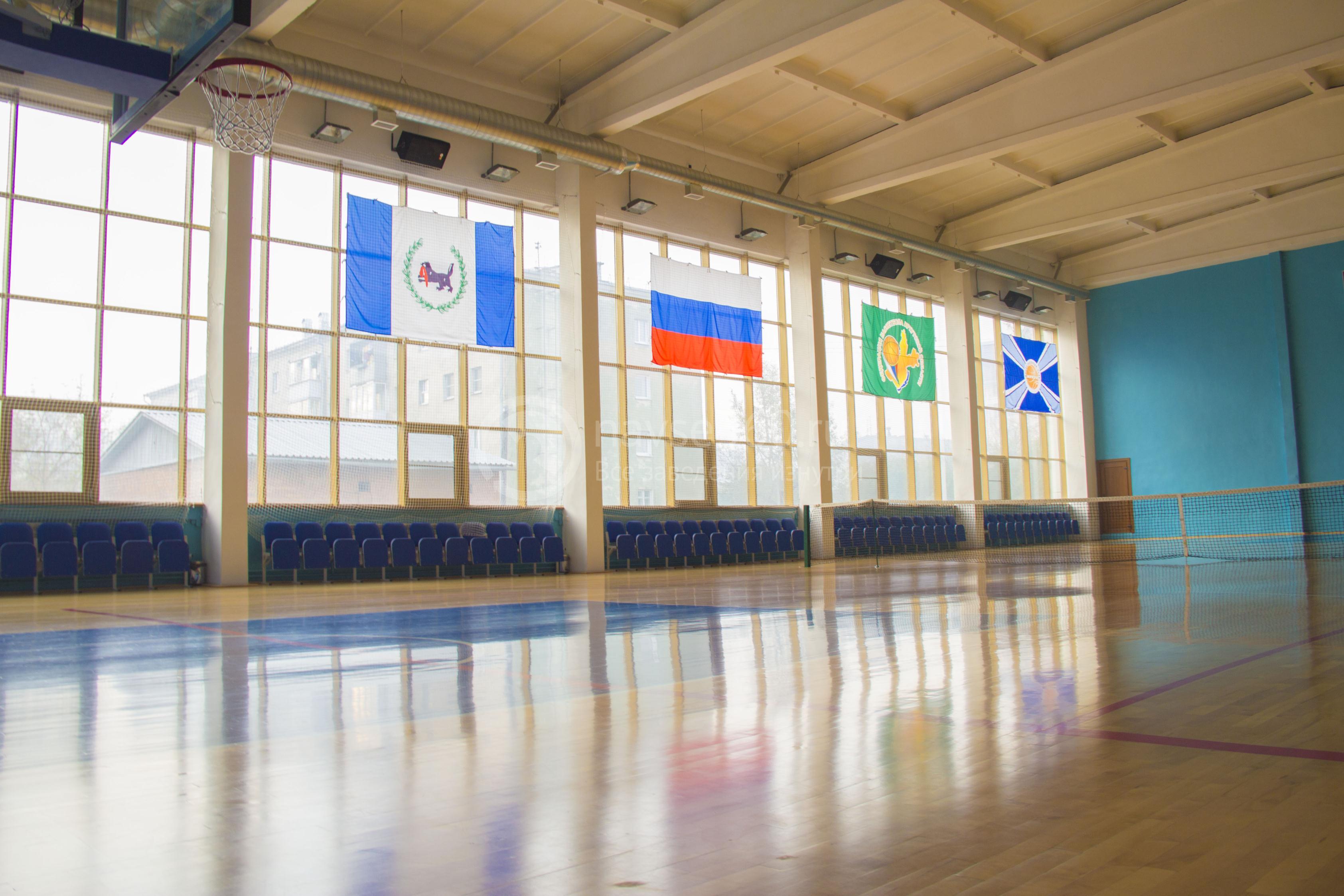 баскетбольный зал