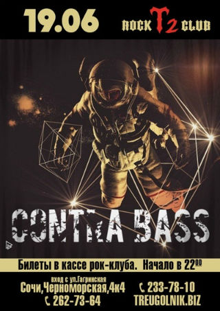 Contra bass