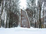 Памятник заводчанам погибшим в Великую Отечественную войну