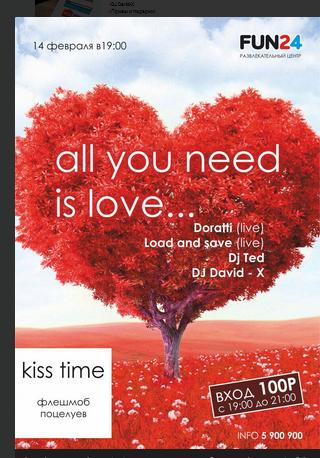 Флэшмоб поцелуев в FUN24