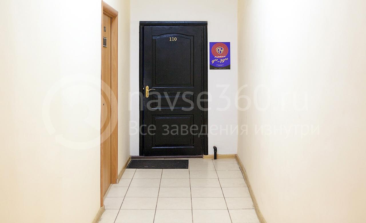 вход в офис П4