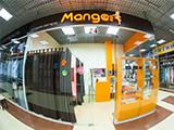 Mango, студия загара