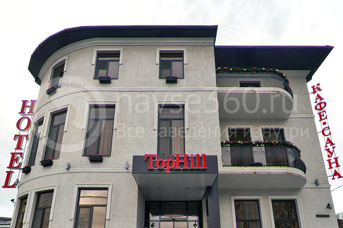 Гостиница Top Hill, Краснодар