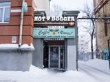 HOTDOGGER, кафе